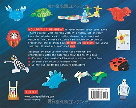 Origami Toys That Tumble Fly And Spin - krazy karakuri origami kit japanese paper toys that walk