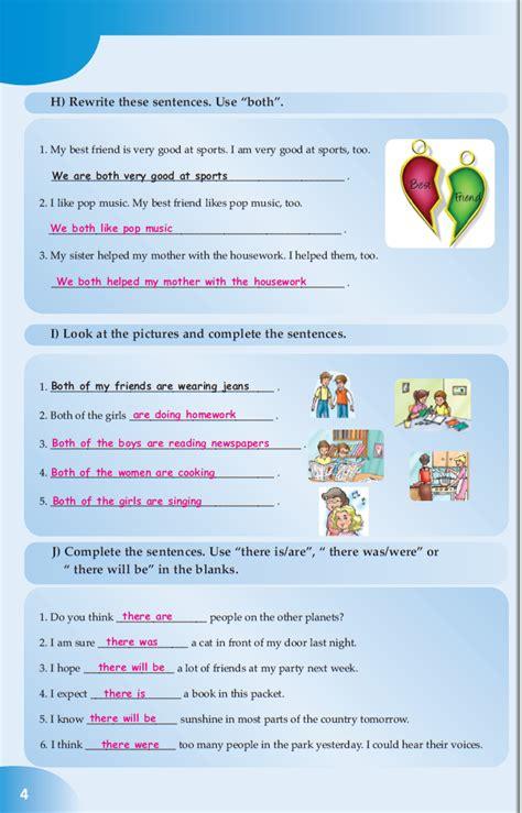 nceki sayfa 1 2 3 4 5 6 7 8 9 10 11 12 13 sonraki sayfa 8 sınıf ingilizce kitabı cevapları sayfa 1 2 3 4 5 6 7 8 9
