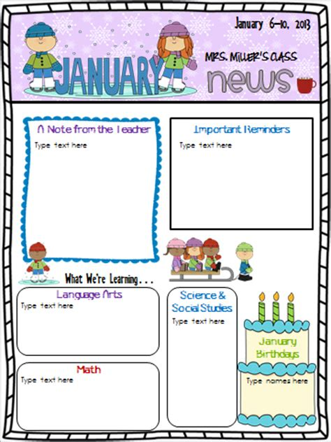 the techie chick look what s new newsletter templates
