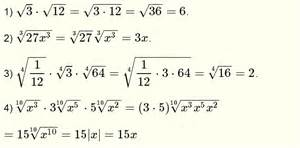 Multiplication Of Radicals Worksheet Multiply Radical Expressions Questions With Solutions