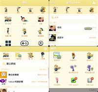 download theme line android inwepo download tema line untuk android dan ios dabo ribo