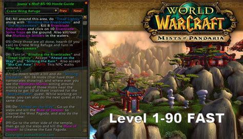 world of warcraft mists of pandaria main theme login world of warcraft mists of pandaria leveling
