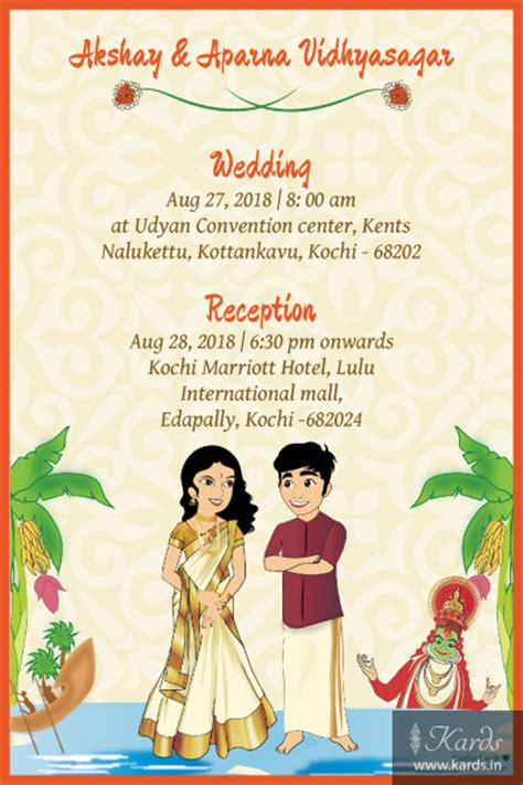 Wedding Invitation Kerala by Kards 100 Unique Indian Invitations E Cards Buy
