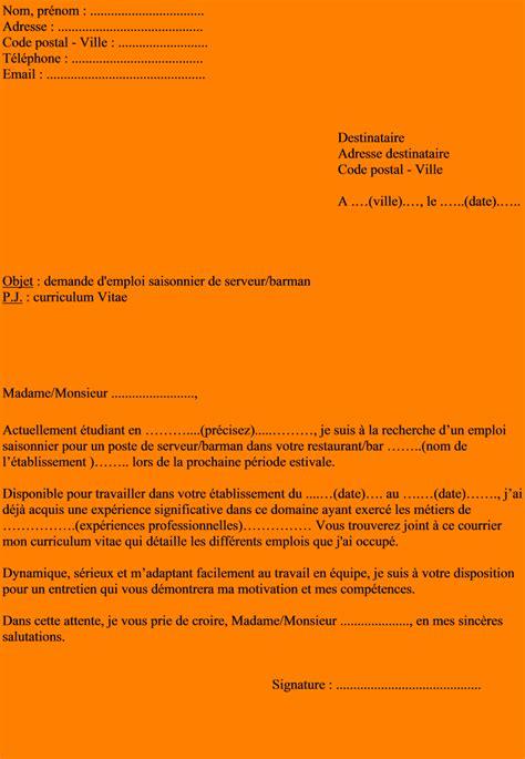 Exemple Lettre De Motivation D T 10 exemple lettre de motivation demande d emploi format