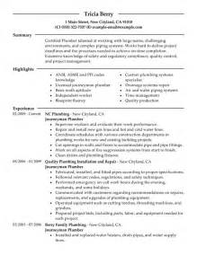journeymen plumbers resume sample my perfect resume