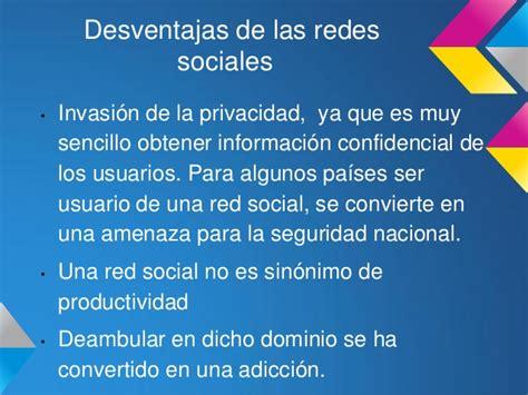 imagenes ventajas de las redes sociales ventajas desventajas redes sociales mcm