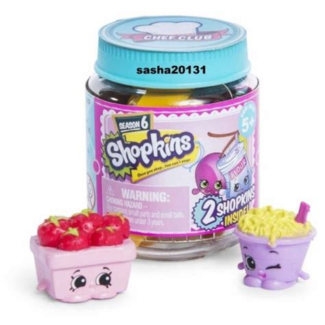 Shopkins Season 6 Chef Club shopkins season 6 chef club jar pack for sale in