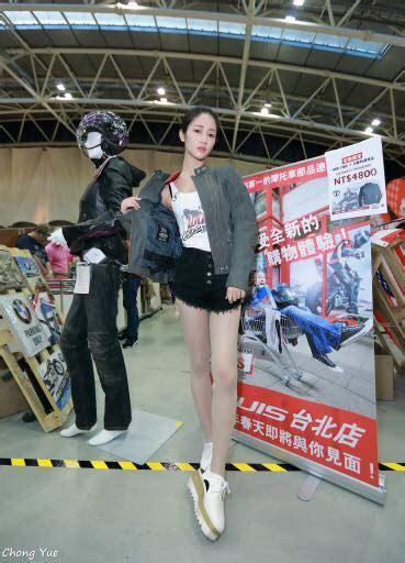 Louis Motorrad Taipei by Lorie S0001845 Showgirl模特兒展場活動經紀公司 Model Agency In