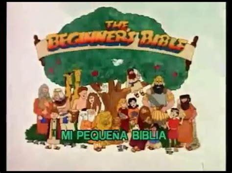 pequena biblia para bebes 0825456002 la creaci 243 n y el arca de noe mi peque 241 a biblia youtube