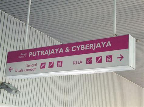 Mba Cyberjaya by Bloggang ต ง ซ าน เป น เท ยวมาเลเซ ย