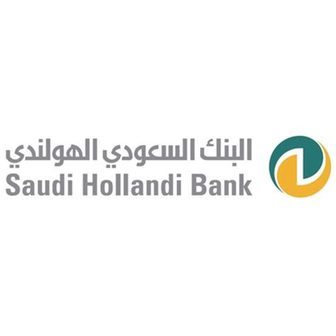 Saudi Hollandi Bank Letter Of Credit saudi hollandi bank on the forbes global 2000 list
