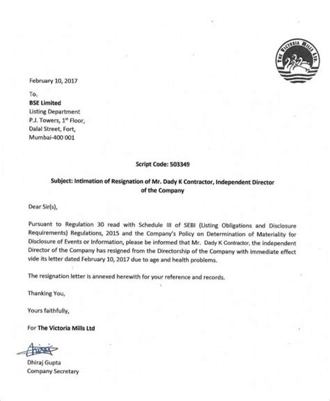 contractor resignation letters sample