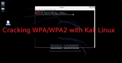 no ip linux tutorial cracking wpa wpa2 tutorial in kali linux the world of it
