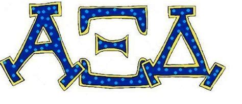 Alpha Xi Delta Letter Of Recommendation alpha xi delta white county panhellenic