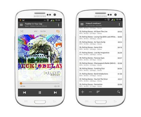 Лучшие программы для отслеживания телефона андроид