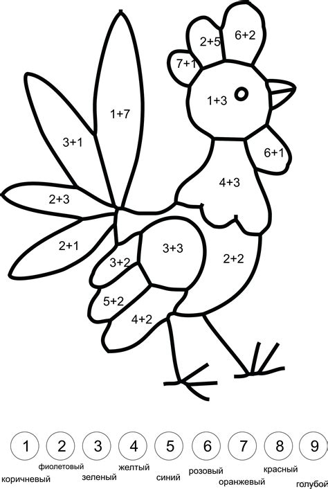preschool coloring pages princess preschool coloring pages for math math color number
