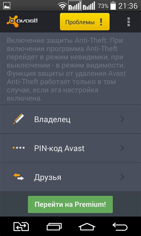 avast anti theft rooted apk avast anti theft android free avast anti theft best free antitheft software