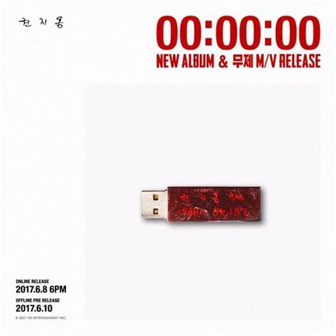 G Untitled 2014 Album Kwon Ji Yong g se d 233 voile dans 171 untitled 2014 187 et album