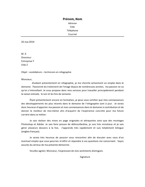 Lettre De Motivation Candidature Spontanée Technicien Lettre De Motivation Candidature Spontan 195 169 E
