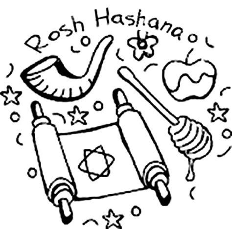 printable coloring pages rosh hashanah rosh hashanah coloring page coloring book