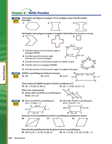 Chapter 11 Section Quiz Holt Geometry by Mcdougal Littell Algebra 2 Chapter 6 Test Answers