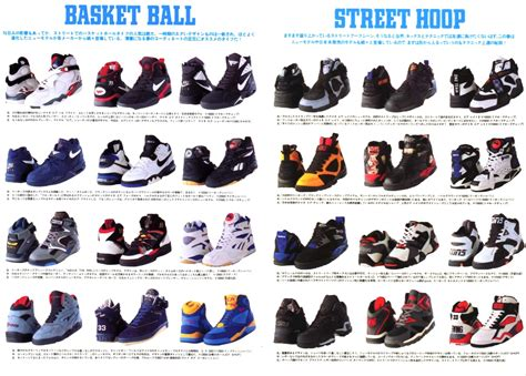 sneakers c 3 92 95 1993 catalog japan mis zapas