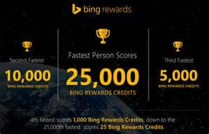 Momma ramblings free one million bing rewards credits giveaway