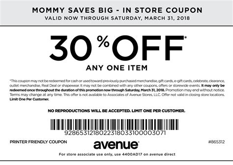American Eagle Usa Printable Coupons