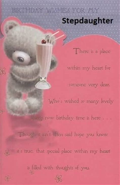 Birthday Quotes For Stepdaughter Birthday Wishes For Stepdaughter Page 16 Nicewishes Com