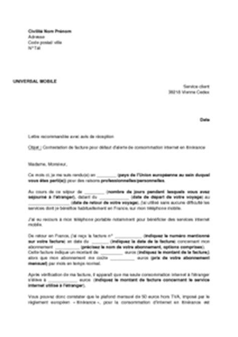 Lettre De Contestation Mobile Exemple Gratuit De Lettre Contestation Une Facture Universal Mobile D 233 Faut Alerte Consommation