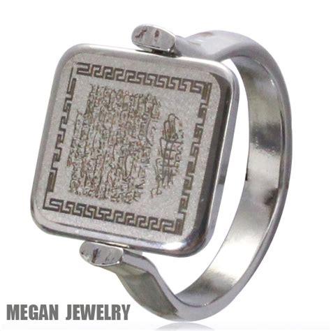 Kursi Tunggu Pasien Stainless Steel antique silver plated ayatul kursi quran stainless steel ring muslim allah ring in