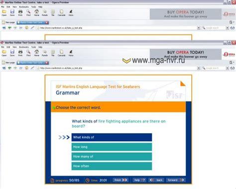 spoken tutorial online test questions marlins test online gratiscleveland