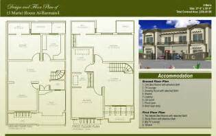home design plans online displaying house maps marla building plans online 40387