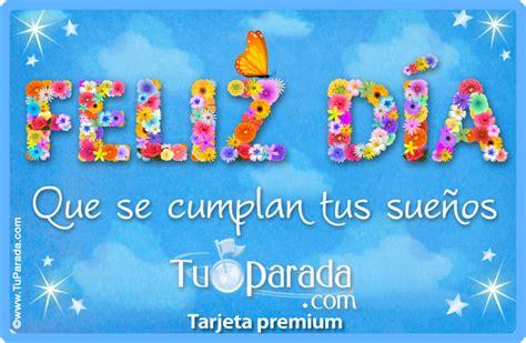 imagenes de feliz dia del niño tarjeta de feliz d 237 a cumplea 241 os tarjetas