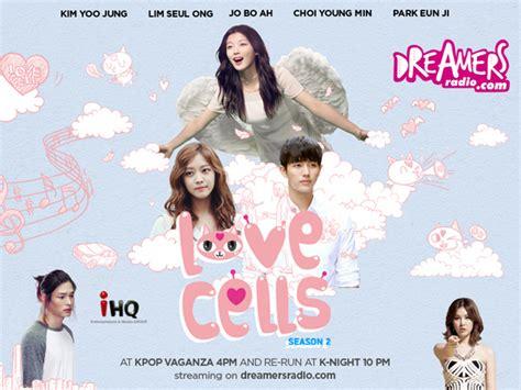 link untuk mendownload film drama korea asyik untuk pertama kalinya web drama korea akan resmi