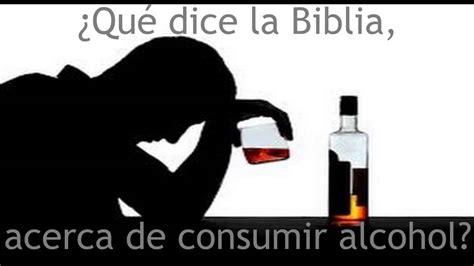 mensajes subliminales que dice la biblia 191 que dice la biblia acerca de ingerir alcohol youtube