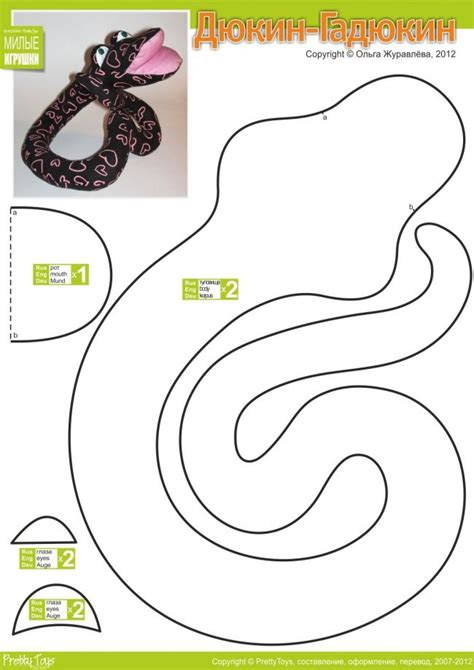 sewing templates for stuffed animals 28 best images about serpiente on animals