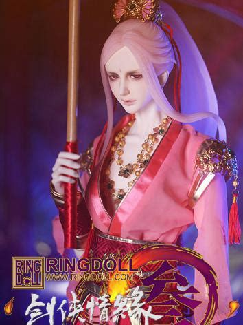 Make Up Xiu Xiu bjd limited style xiu boy 68cm jointed doll 65 75cm