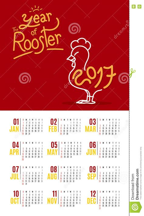 doodle and calendar vector of calendar 2017 year 12 month calendar with