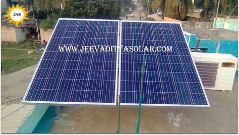Solar Home System Jb500 solar system for home jeevaditya solar