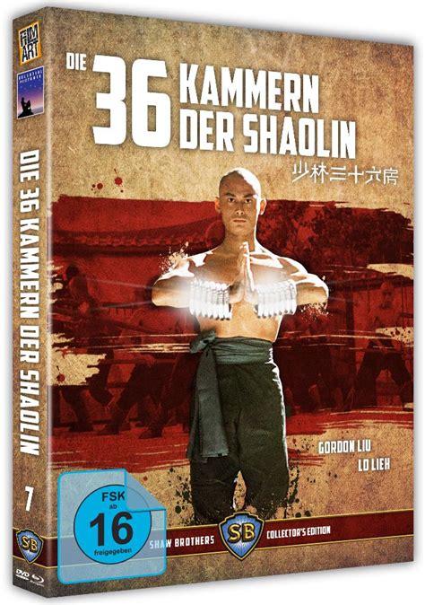 Die 13 S 246 Hne Des Gelben Drachen Dvd Shaw Brothers Classics Kaufen Filmundo Shaw Brothers Quot Die 36 Kammern Der Shaolin Quot Und Quot Die 13 S 246 Hne Des Gelben Drachen Quot Jetzt