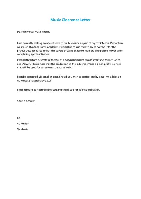 Clearance Letter Template Copy Small clearance letter