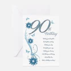 90th birthday 90th birthday greeting cards card ideas sayings designs templates
