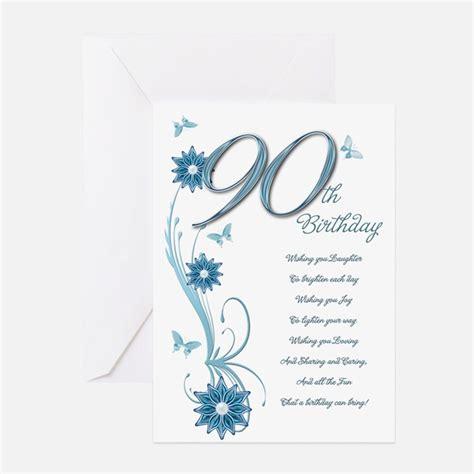90th Birthday Cards 90th Birthday 90th Birthday Greeting Cards Card Ideas