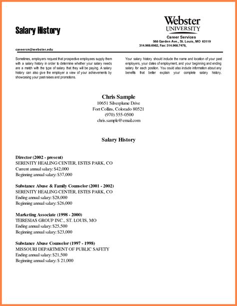 salary expectation cover letter salary expectations cover letter