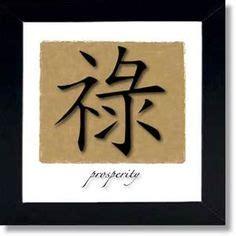 symbols images symbols symbolic tattoos