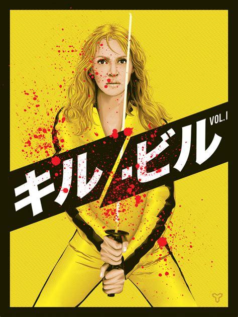 Vcd Original Kill Bill Vol 1 kill bill vol 1 by tracie ching home of the alternative poster