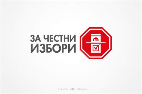 logo design za za chestni izbori logo design 04 ralev premium logo
