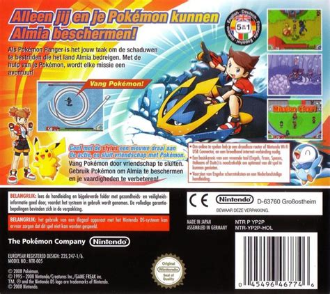 pok 233 mon tims shadow ranger shadows of almia nds 28 images nintendo ds ds