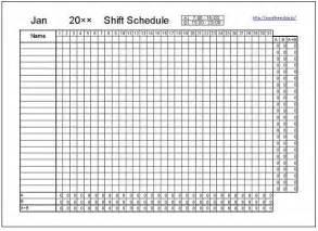 best photos of nursing schedule template excel free